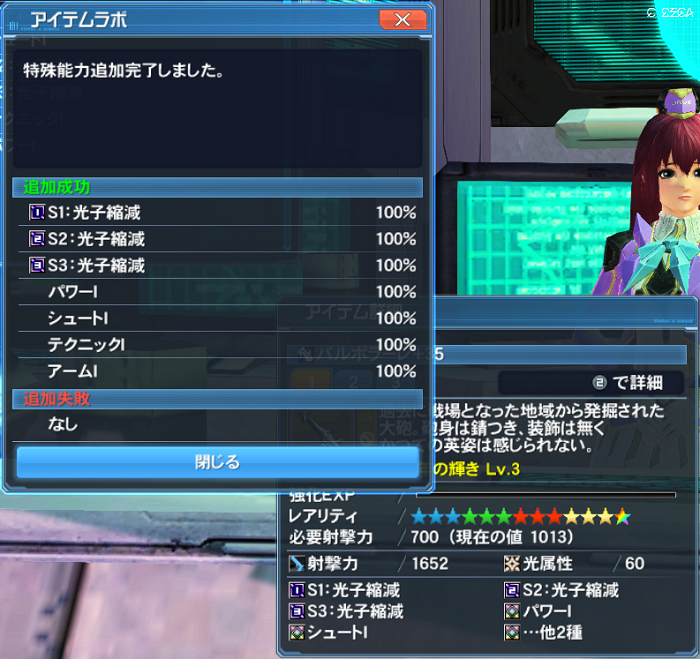 pso20190112_131321_002.png