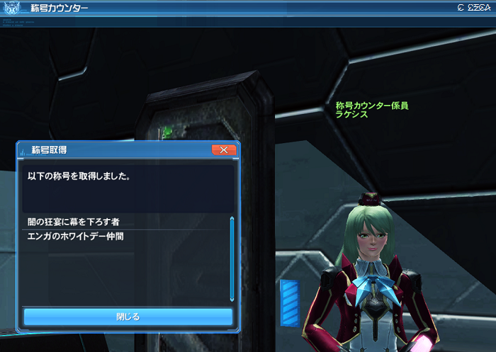 pso20190113_081739_000.png