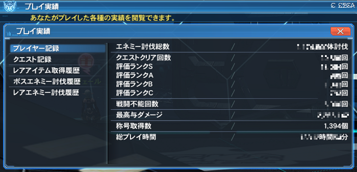 pso20190113_081759_001m.png