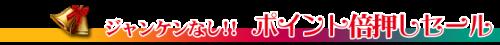 title_baioshi_20190221184317213.png