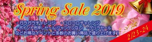 top_banner_201902211843233ac.jpg