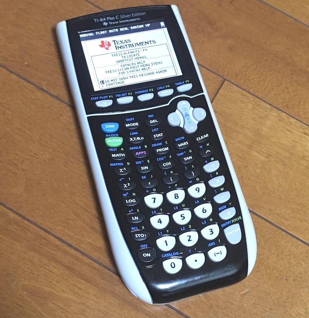 TI84plusC01.jpg