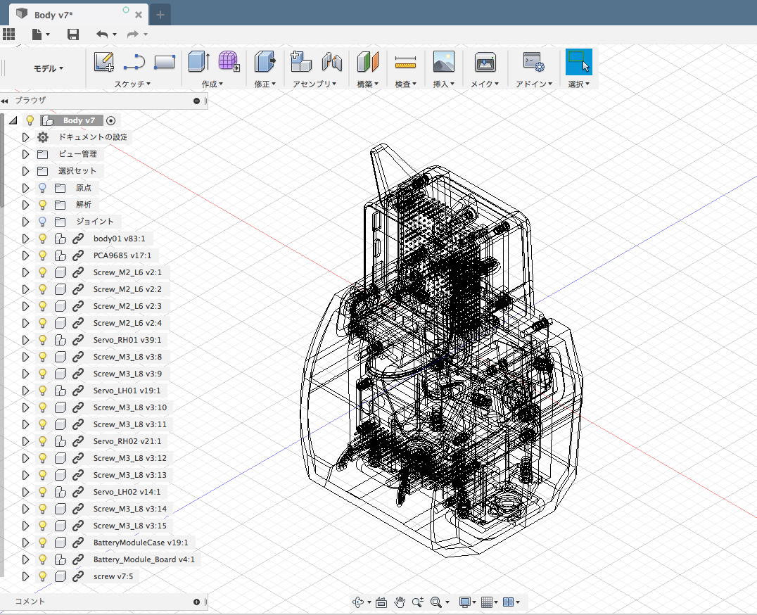 fusion360problem03.png