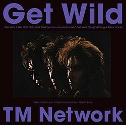 「Get Wild」とか言う名曲www
