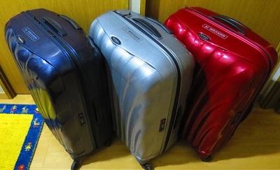 IMG_5635スーツケース