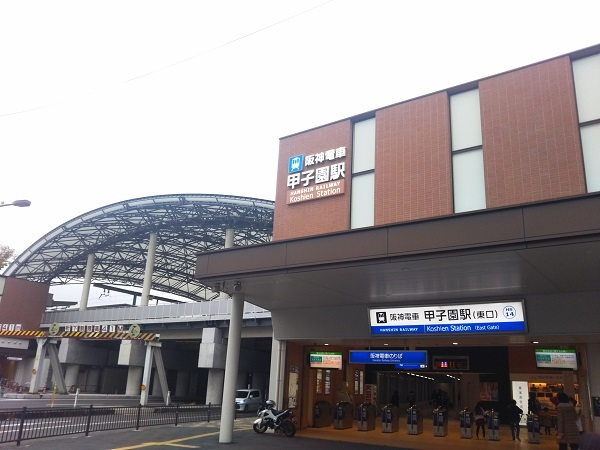 DSC_0703甲子園駅