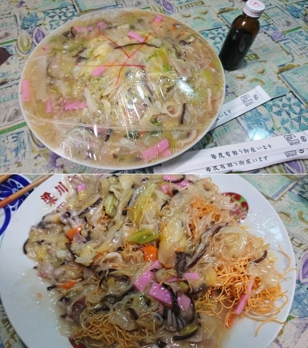 梁川皿うどん 太麺 細麺