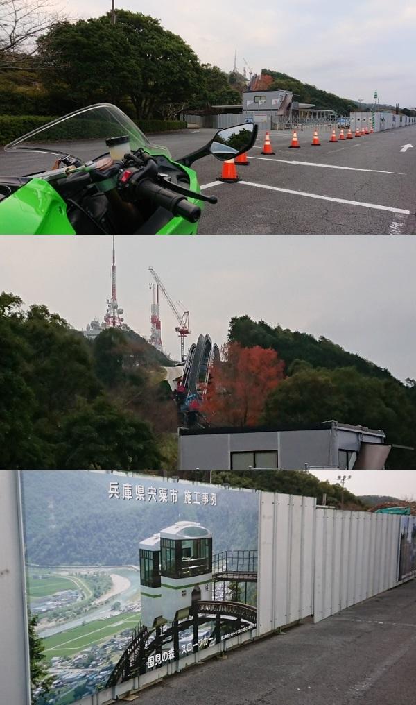 2018年12月 稲佐山駐車場工事
