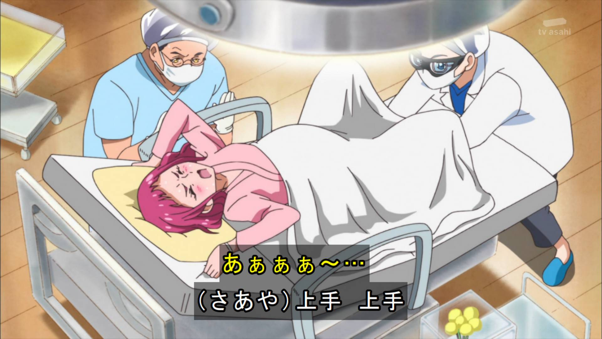 Tvアニメ Hugっと プリキュア 最終回 出産シーン描かれ反響