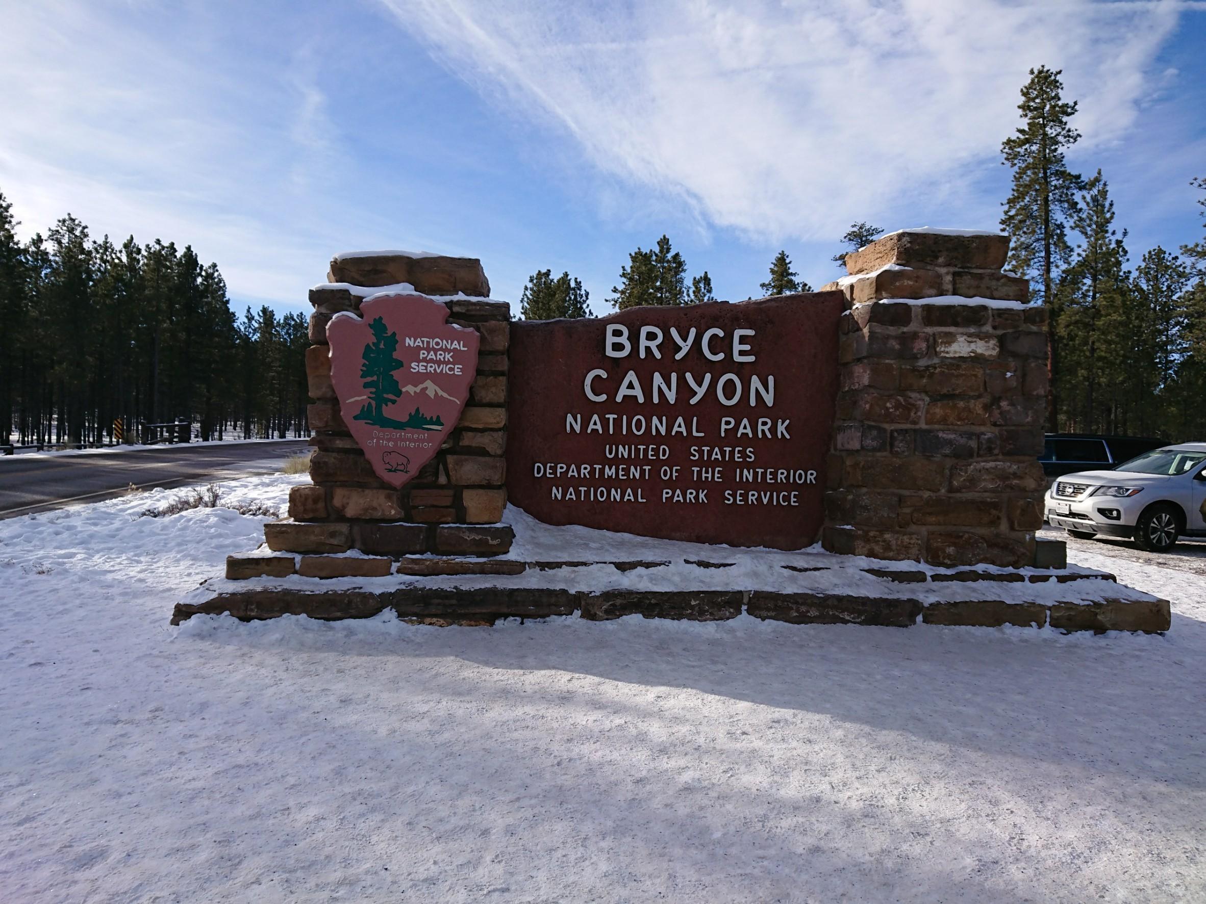 201901 ブライス・キャニオン国立公園(Bryce Canyon National Park )