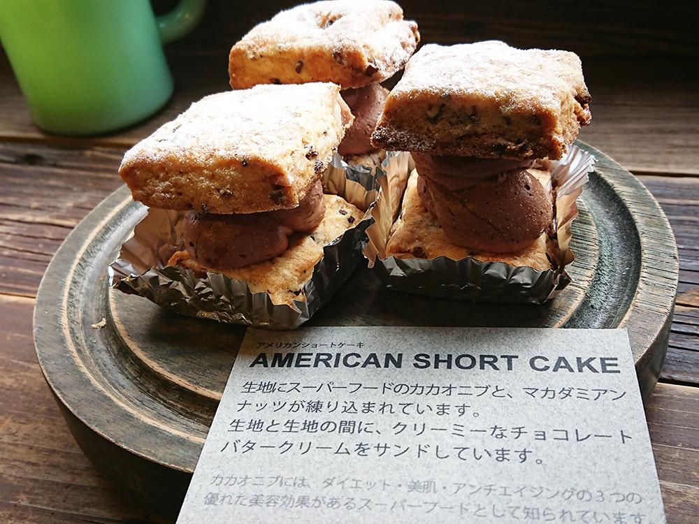 アメリカンショートケーキ