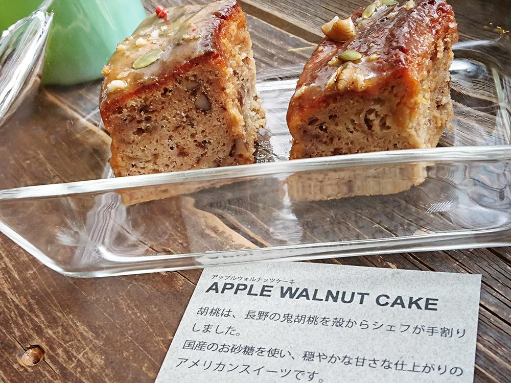 アップルウォルナッツケーキ カット