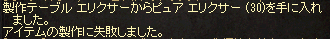 20190109_3.png