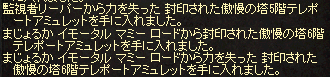 20190109_4.png