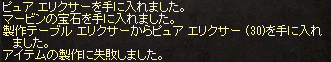 20190116_2.png