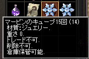 20190118_4.png