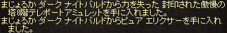 2019020702.png
