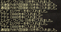 2019020704.png
