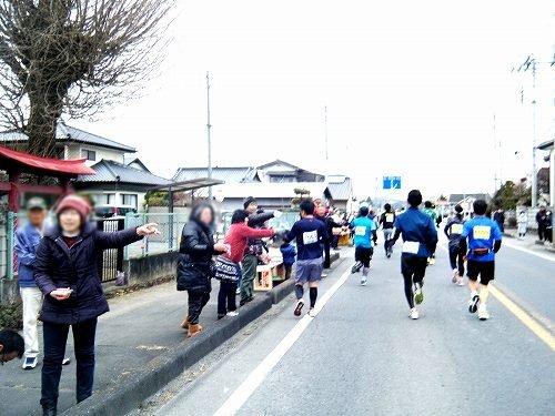 はが路ふれあいマラソン