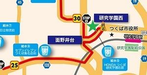 tsukuba2018 map
