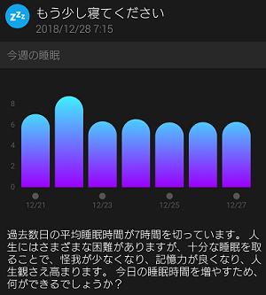 Screenshot_20181228-104954.png