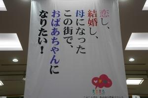松山市役所2