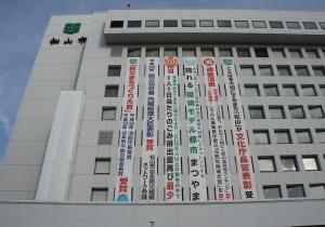 松山市役所3