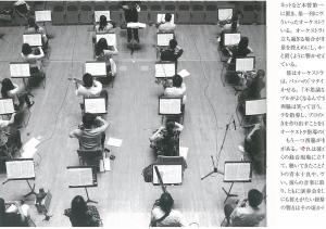 西脇 オーケストラ2
