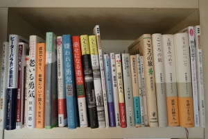 今年の本棚3