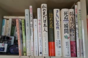 今年の本棚5