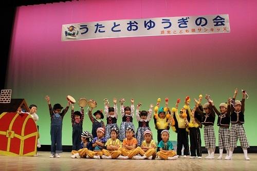 20181212 歌とお遊戯の会 (199)