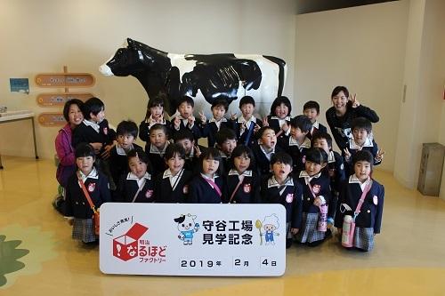 20190204 花ミルク館 (5)