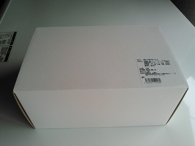 oyakigift02.jpg