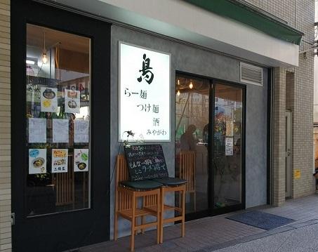 1812miyagawa2.jpg