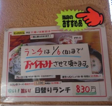18dorakichi2.jpg