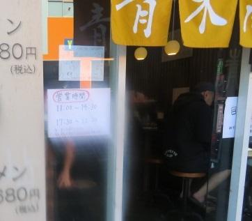 aoki-sho3.jpg