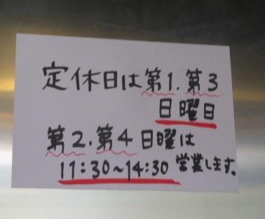 aoki-sho9.jpg