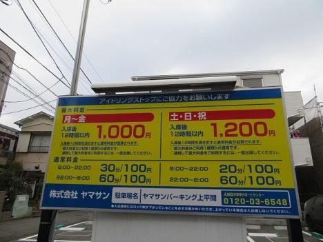 kinen-ra1.jpg