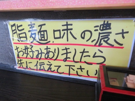 kinen-ra11.jpg