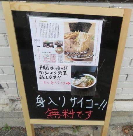 kinen-ra4.jpg