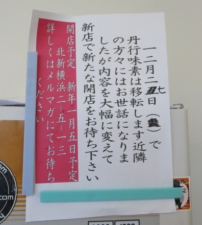 last-ekimae2.jpg
