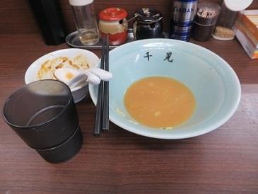 m-chiaki12.jpg