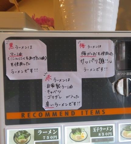m-haru10.jpg