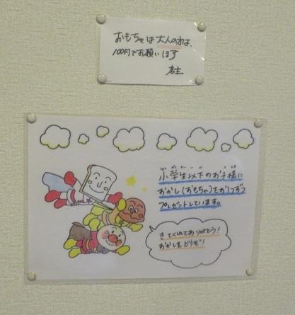m-haru13.jpg