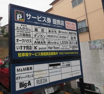 m-haru2.jpg