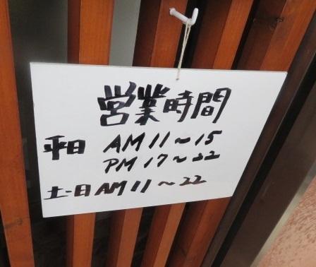 m-haru8.jpg