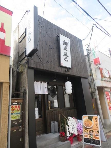 m-tatsumi1.jpg