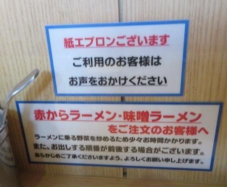m-tatsumi10.jpg