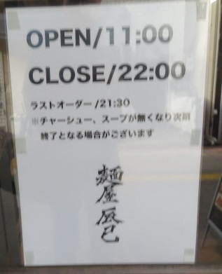 m-tatsumi2.jpg