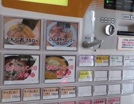 m-tatsumi6.jpg